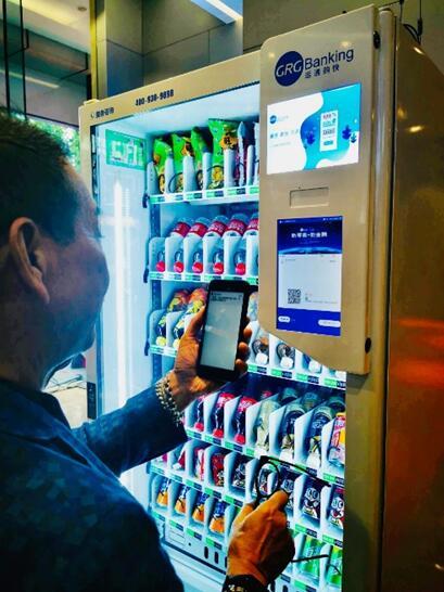 支持港澳游客在海南开通微信支付内地钱包