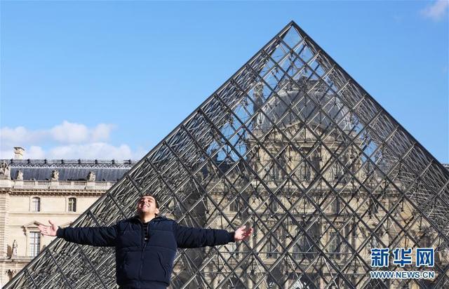 受疫情影响卢浮宫暂时闭馆 开放时间未定