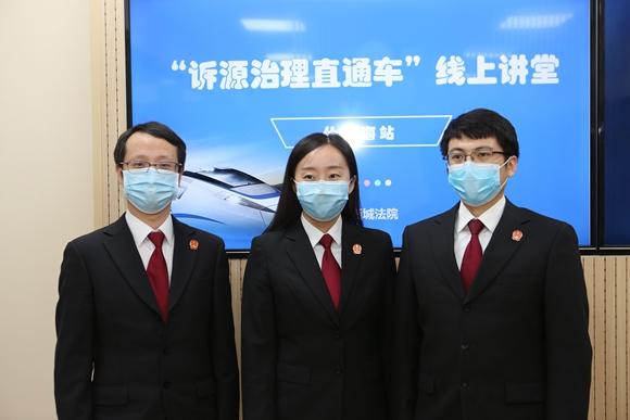 """北京西城法院开通线上""""诉源治理直通车"""" 因""""疫""""合同纠纷,法官来支招儿"""