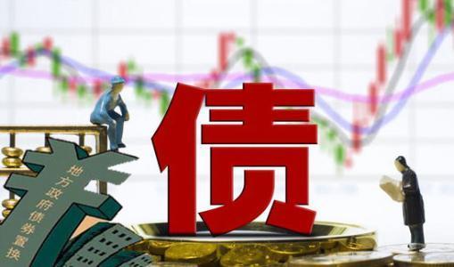 債券置換助風險企業渡過難關