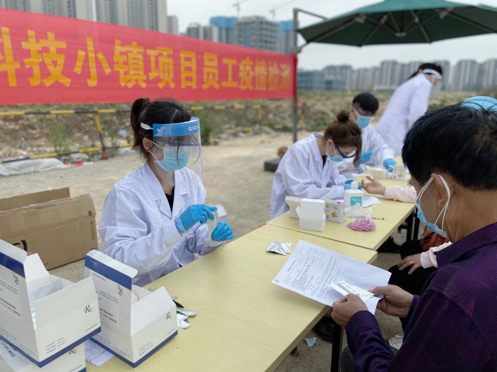 碧桂园新冠病毒抗体检测入工地 多措并举推进复工复产