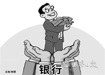3000亿元低息贷款如何实现精准滴灌?