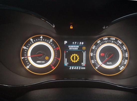 猎豹汽车CVT变速箱现故障 挂挡不走引发大量投诉