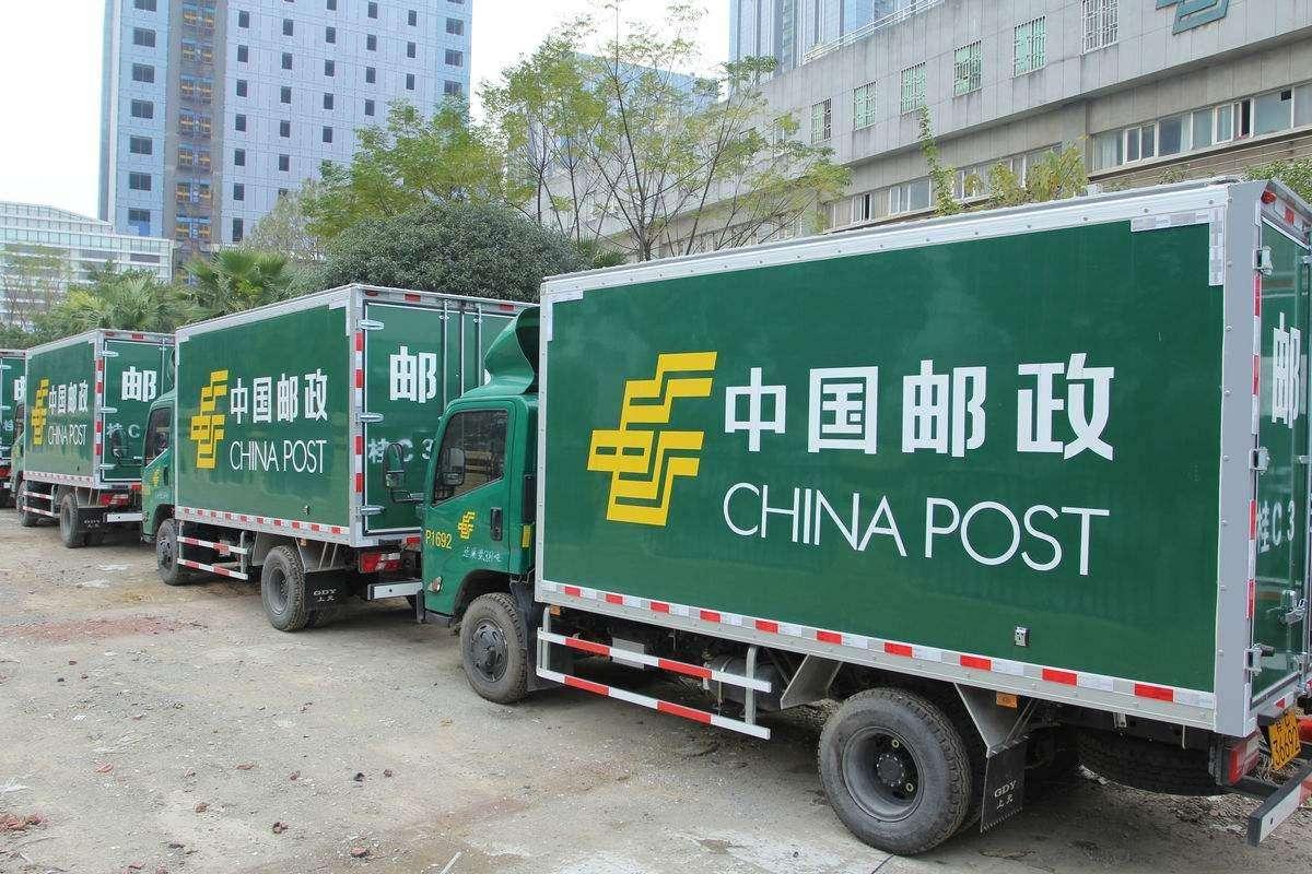 國家郵政局自2月7日就啟動郵政快遞業復工復產工作  目前日處理快件超1.6億件