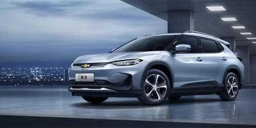 德国2021年电动汽车产量将达到170万辆 或成为全球最大电动汽车生产国