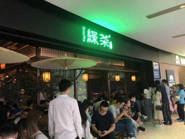 济南万象城迎来绿茶餐厅开业