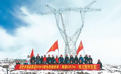 世界最高500千伏输电铁塔成功组立