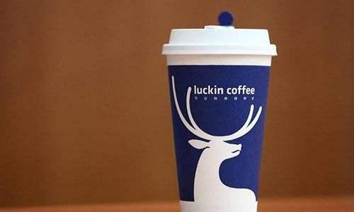 瑞幸咖啡再次收到纳斯达克退市通知