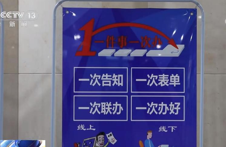 武汉营商环境不断优化 逐步简化新市场登记步骤