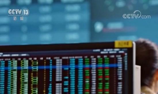 科创板开市两周年 总市值将近5万亿稳定发展