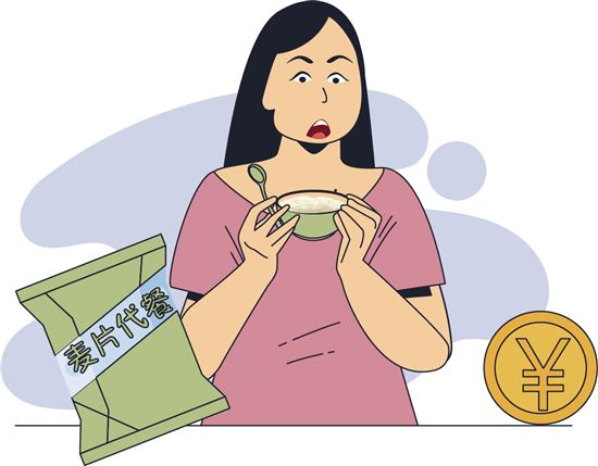 网红水果麦片市场火热受消费者追捧 但否真的营养安全?