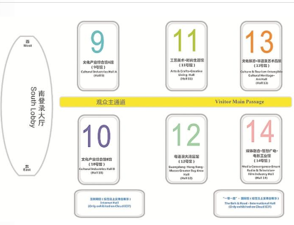"""第十七屆文博會線上線下交相輝映 在場館設置上""""另有乾坤"""""""