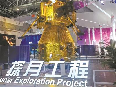 第十三屆中國航展新一代載人飛船返回艙將與觀眾見面