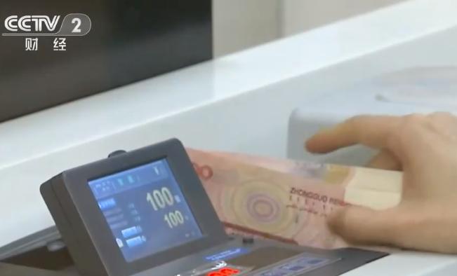 补短板行动持续加速 强化系统重要性银行监管维护金融体系稳定
