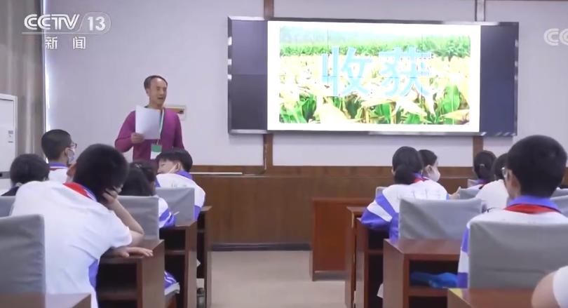 网传基础教育综改区缩短学制 引来教育部门紧急辟谣