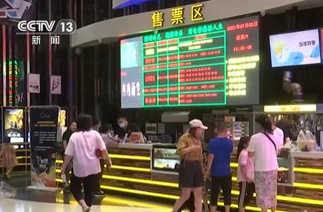 长津湖最新票房出炉 目前已达52亿多